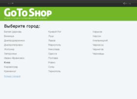 new.gotoshop.net.ua