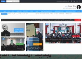 new.islamahmadiyya.net