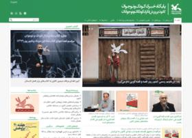new.kanoonnews.ir