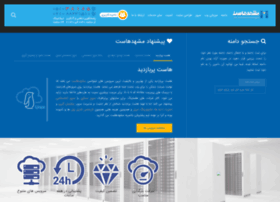 new.mashhadhost.com