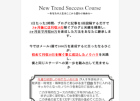 new.naruhiko1111.com
