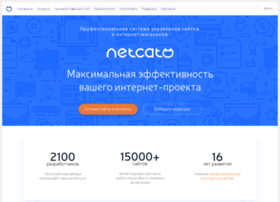 new.netcat.ru