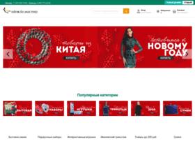 new.odezhda-master.ru
