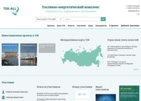 new.oil-gas.ru