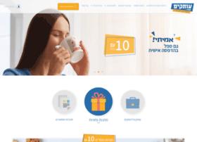 new.otakim.co.il