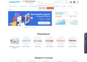 new.podguznikoff.ru