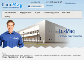new.profwater.ru