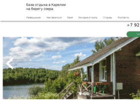 new.satama.ru