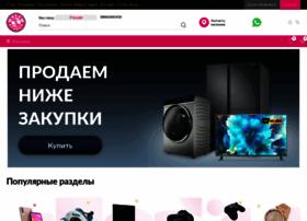 new.skypka.com
