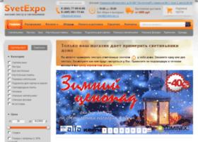 new.svetexpo.ru