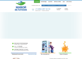 new.vodacity.ru