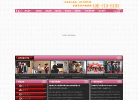 new.xa999.com