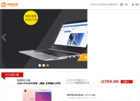 new.yixun.com