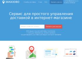 new.zakazovo.ru