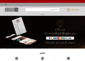 new1look.com