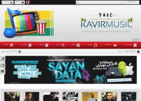 new4.mykavirmusic161.com