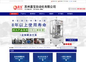 new888.com.cn