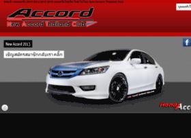 newaccordthailandclub.com