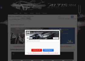 newaltisthailandclub.com