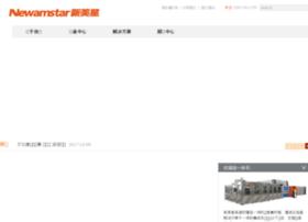 newamstar.com