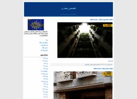 newarchitect.blogfa.com