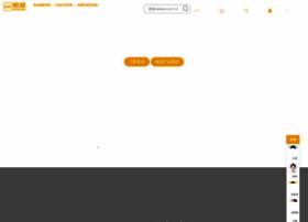 neware.com.cn