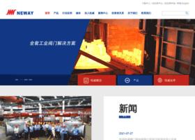 neway.com.cn