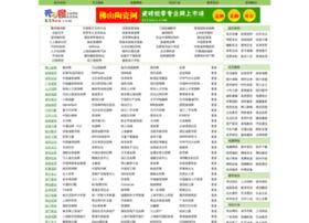 newbaidu.com