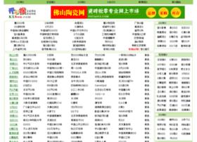 newbaidu.net