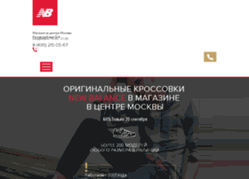 newbalances.ru
