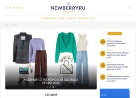 newberry.ru