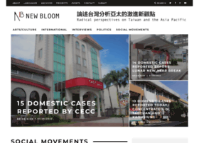 newbloommag.net