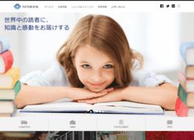 newbook.co.jp