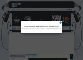 newbum.net