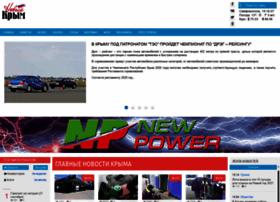 newc.info