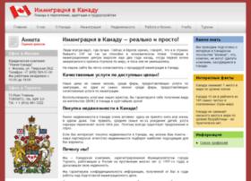 newcanada.com