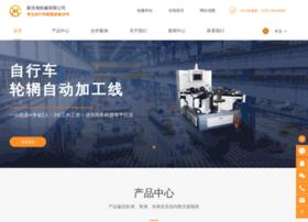 newcanghai.com
