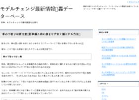 newcar-info.com