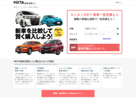 newcar.autoc-one.jp