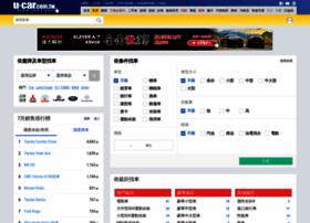 newcar.u-car.com.tw