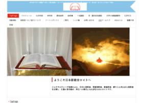 newchurchjapan.org