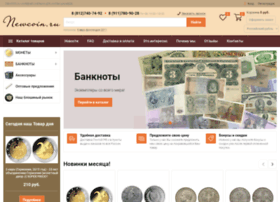 newcoin.ru