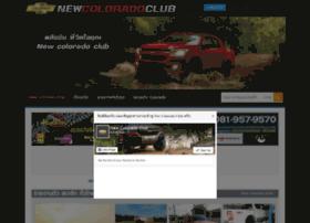 newcoloradoclub.com