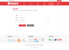 newcomshop.com