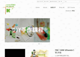 newcreationhk.com