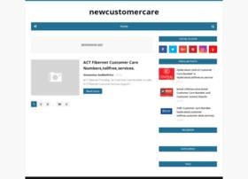 newcustomercare.blogspot.in