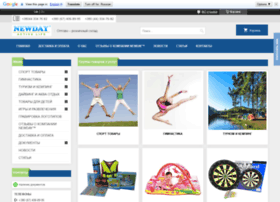 newday.com.ua