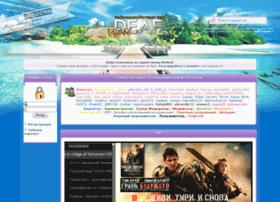 newdeaf.net