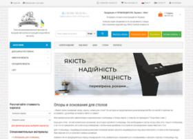 newdecor.com.ua