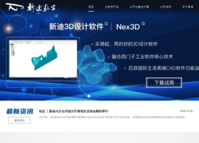 newdimchina.com.cn